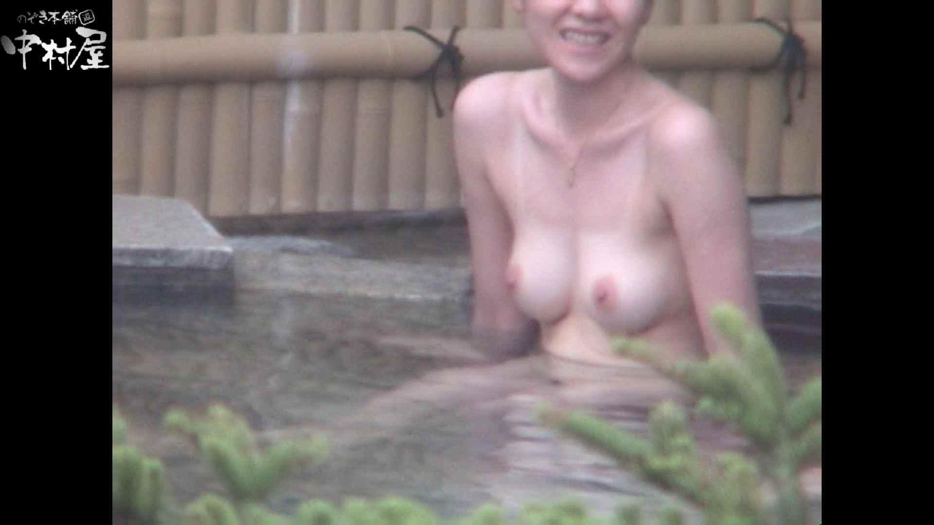 Aquaな露天風呂Vol.925 露天 セックス画像 37連発 4