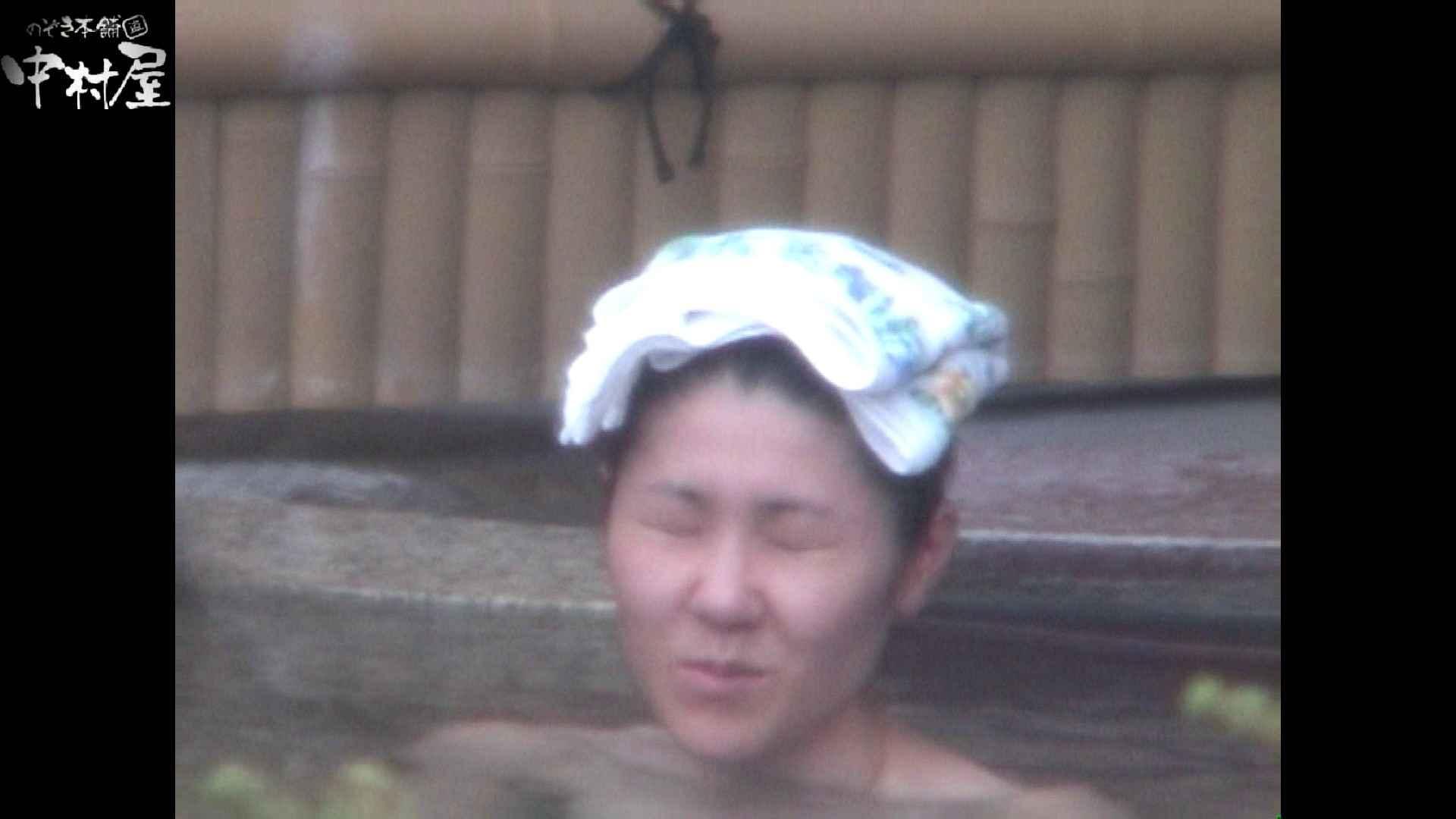 Aquaな露天風呂Vol.925 盗撮大放出 セックス画像 37連発 23