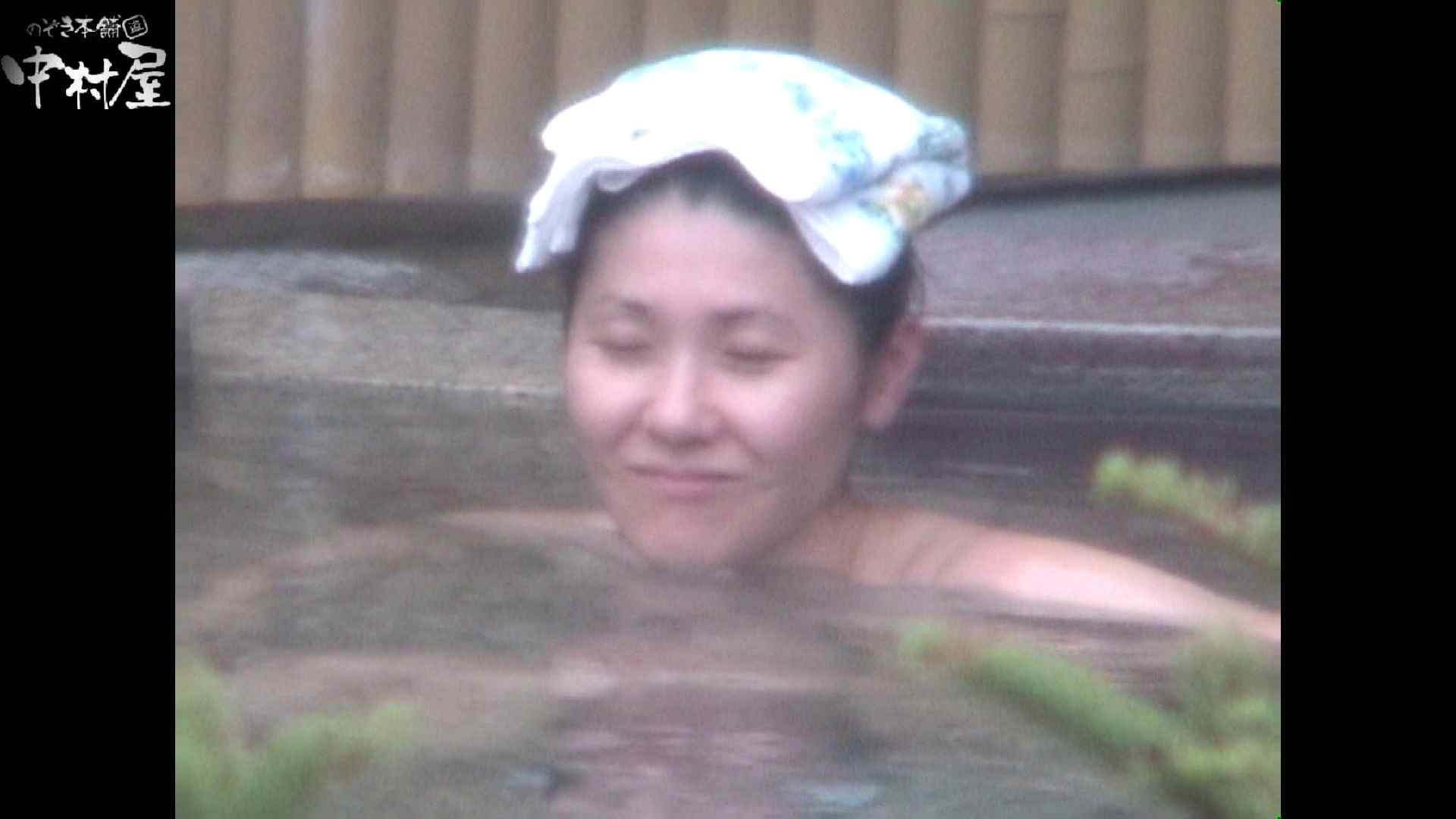 Aquaな露天風呂Vol.925 いやらしいOL エロ画像 37連発 27