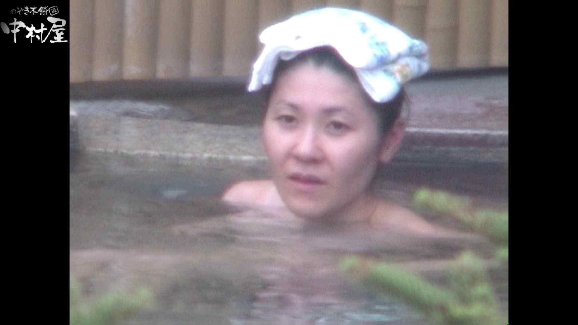 Aquaな露天風呂Vol.925 盗撮大放出 セックス画像 37連発 28