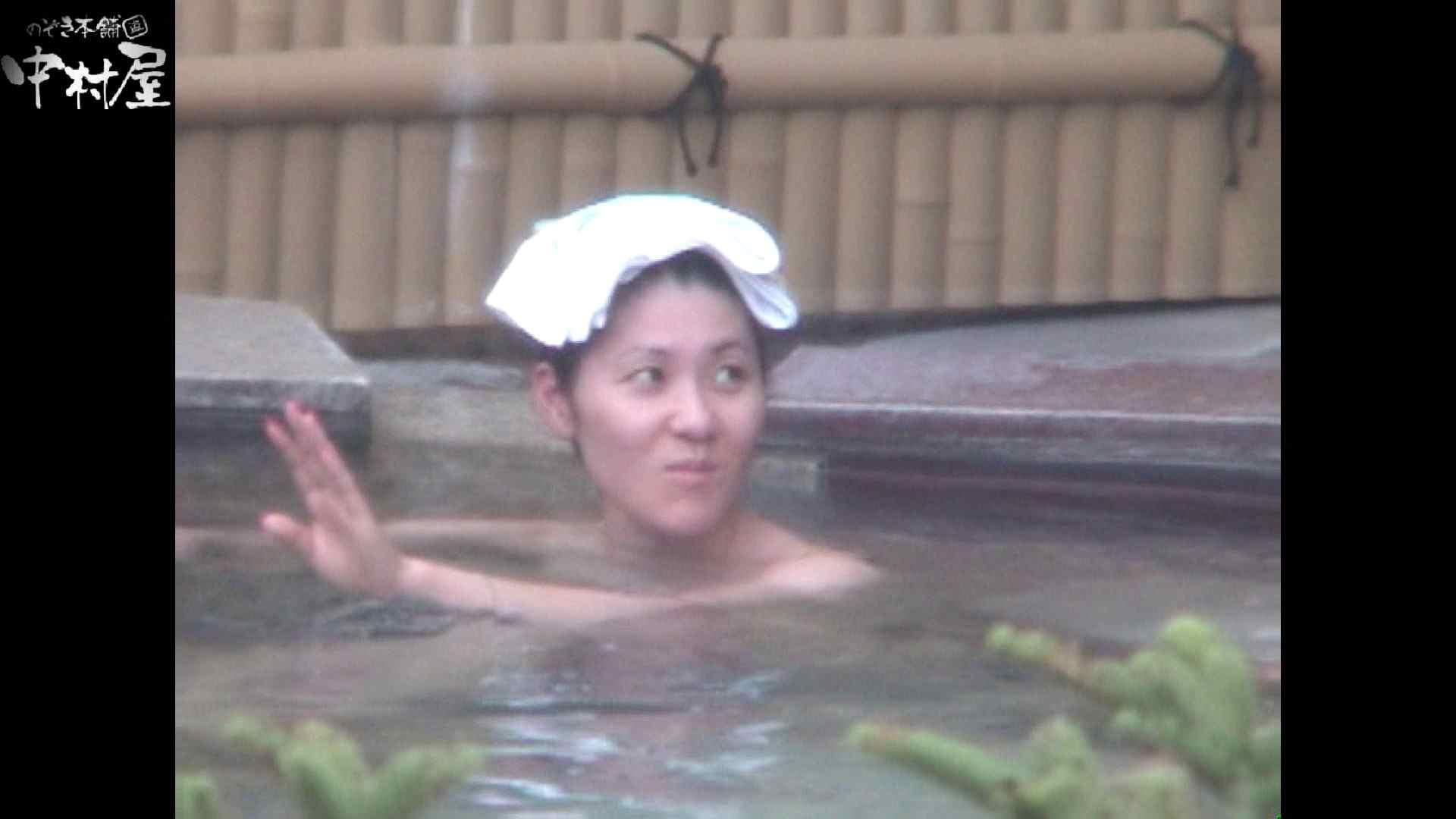 Aquaな露天風呂Vol.925 露天 セックス画像 37連発 34