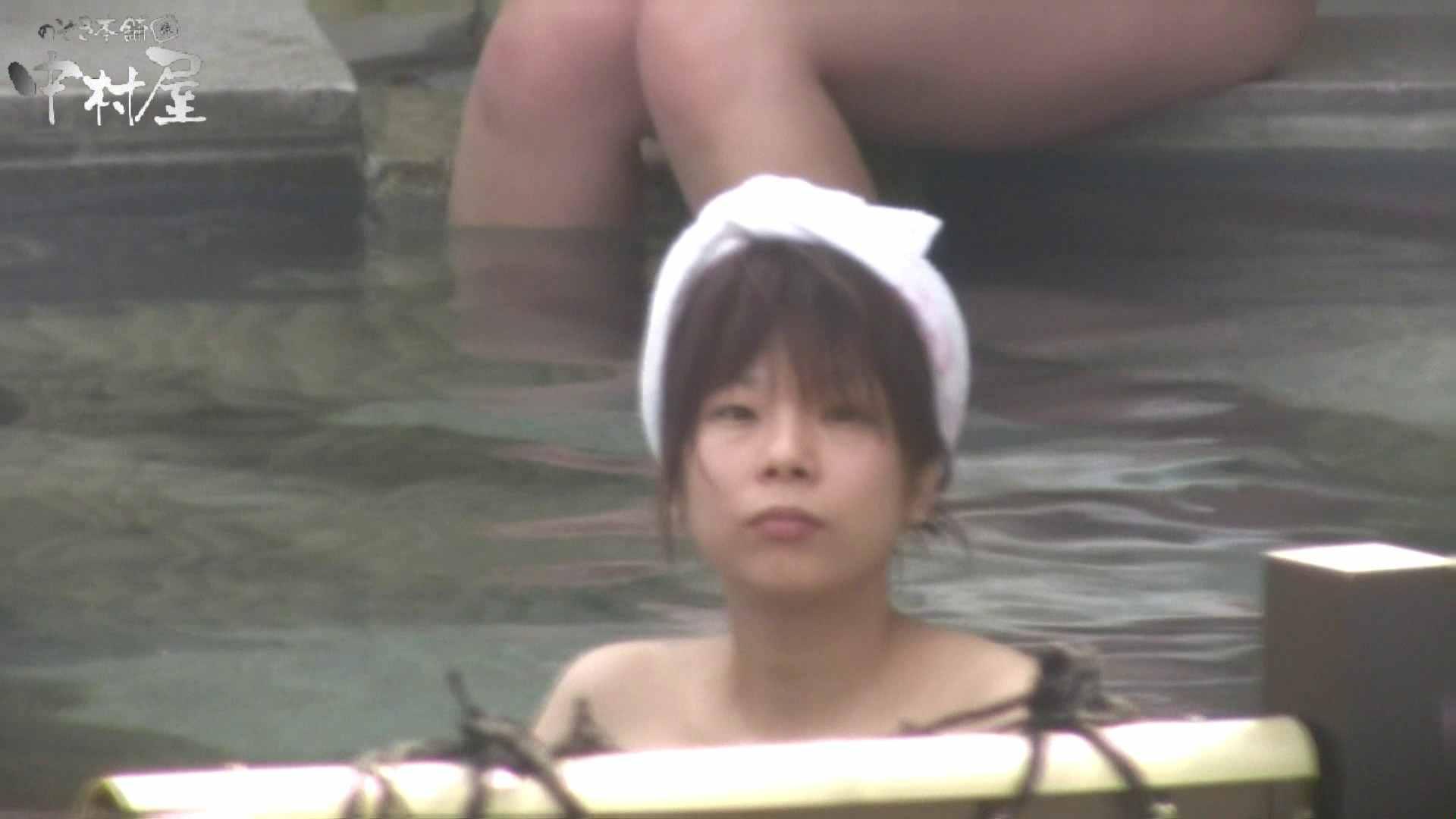 Aquaな露天風呂Vol.926 露天 | 0  33連発 1