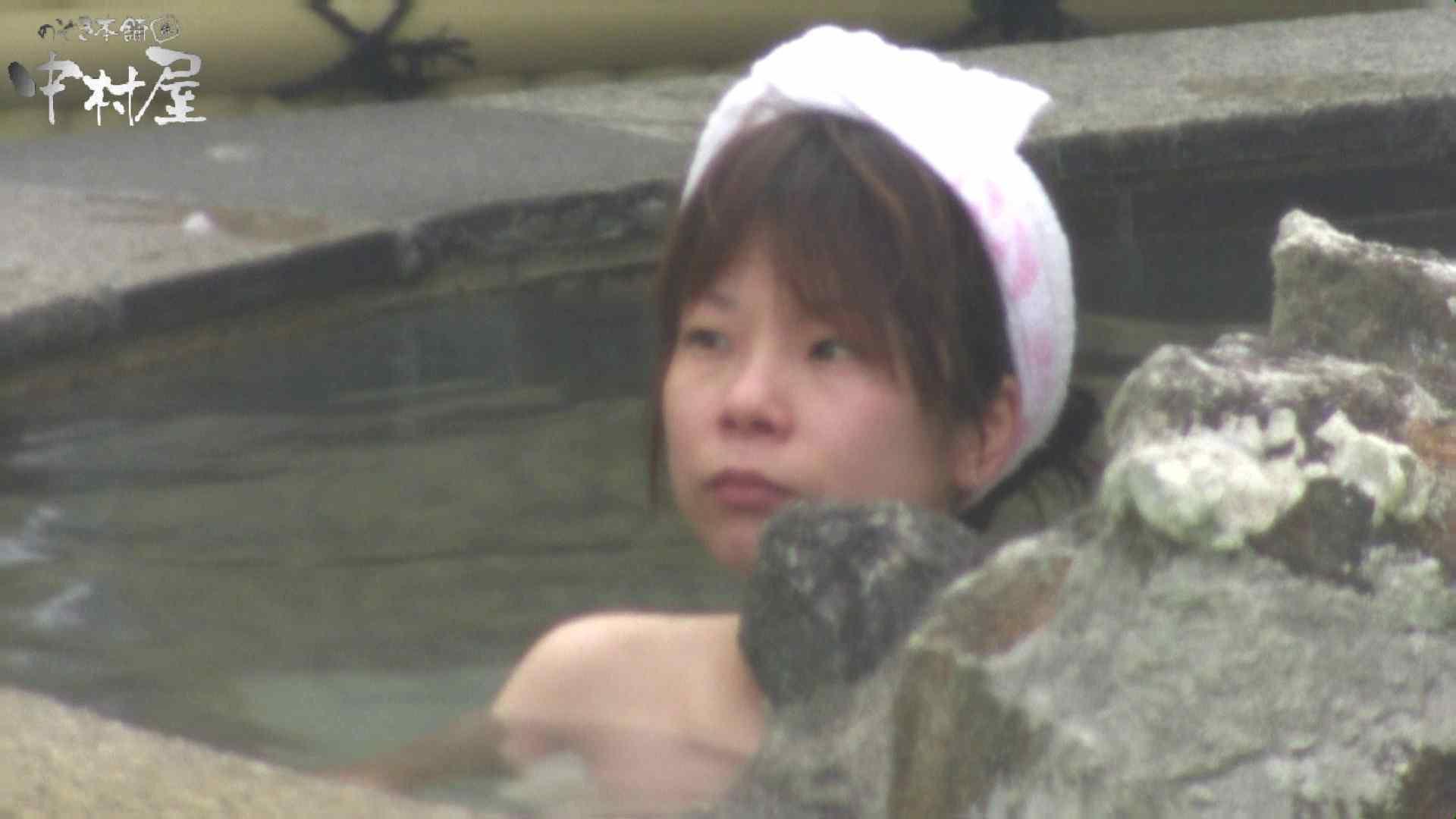 Aquaな露天風呂Vol.926 盗撮大放出 AV無料 33連発 11