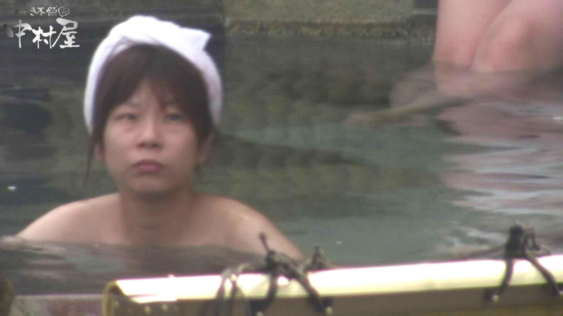 Aquaな露天風呂Vol.926 露天 | 0  33連発 25