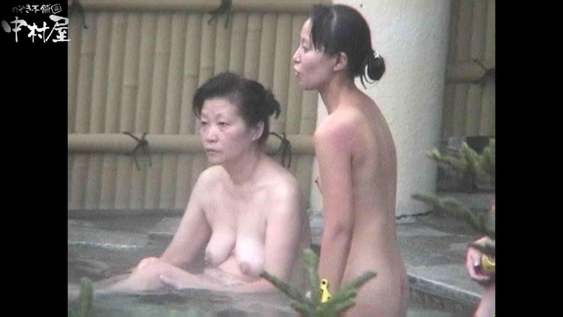 Aquaな露天風呂Vol.931 盗撮大放出 盗撮画像 72連発 18