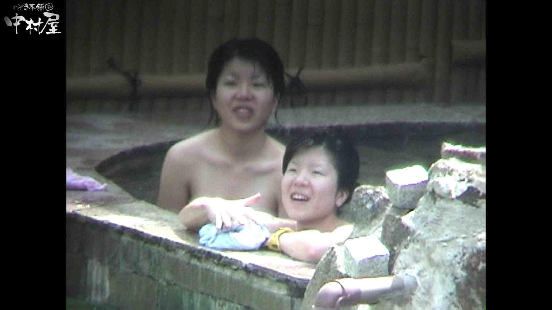 Aquaな露天風呂Vol.936 0 | 露天  85連発 1