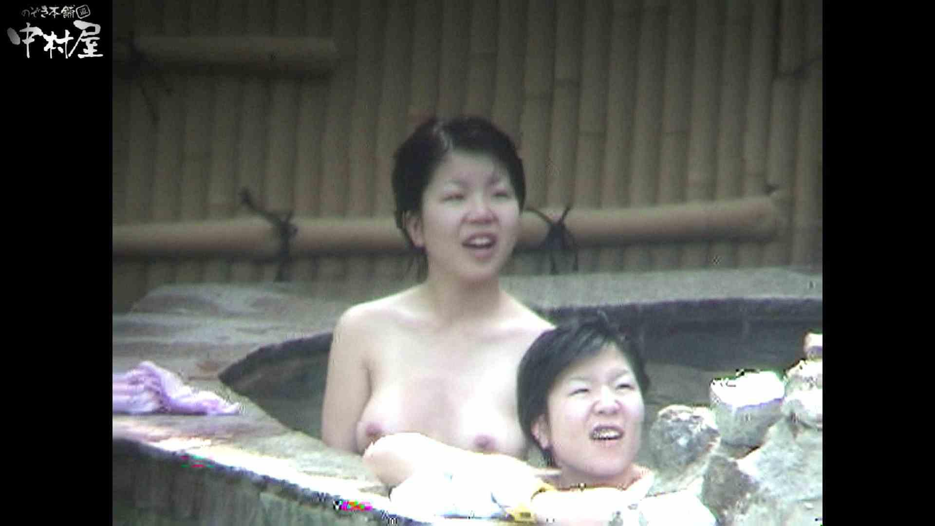 Aquaな露天風呂Vol.936 0 | 露天  85連発 5