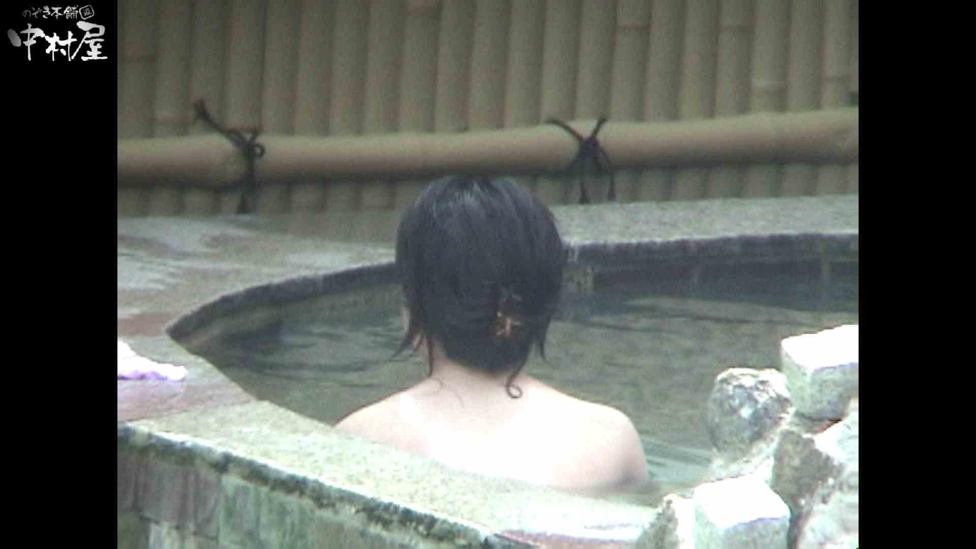 Aquaな露天風呂Vol.936 盗撮大放出 AV無料 85連発 11