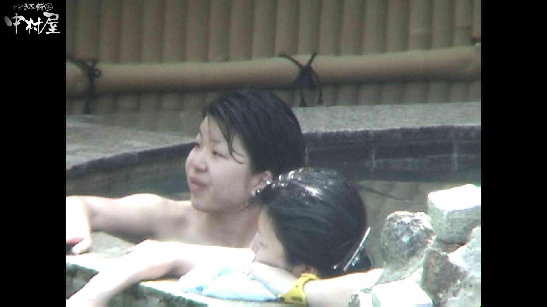 Aquaな露天風呂Vol.936 0  85連発 32