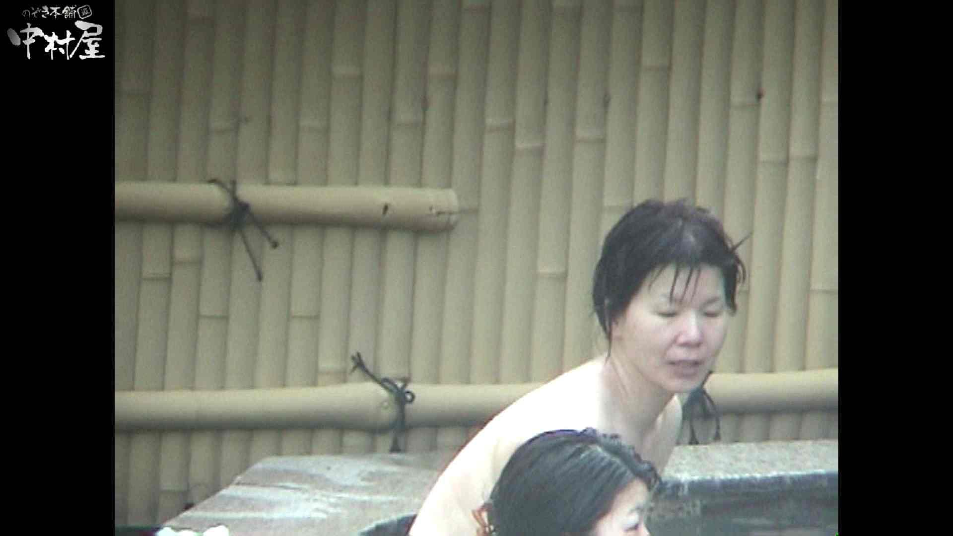 Aquaな露天風呂Vol.936 0  85連発 40