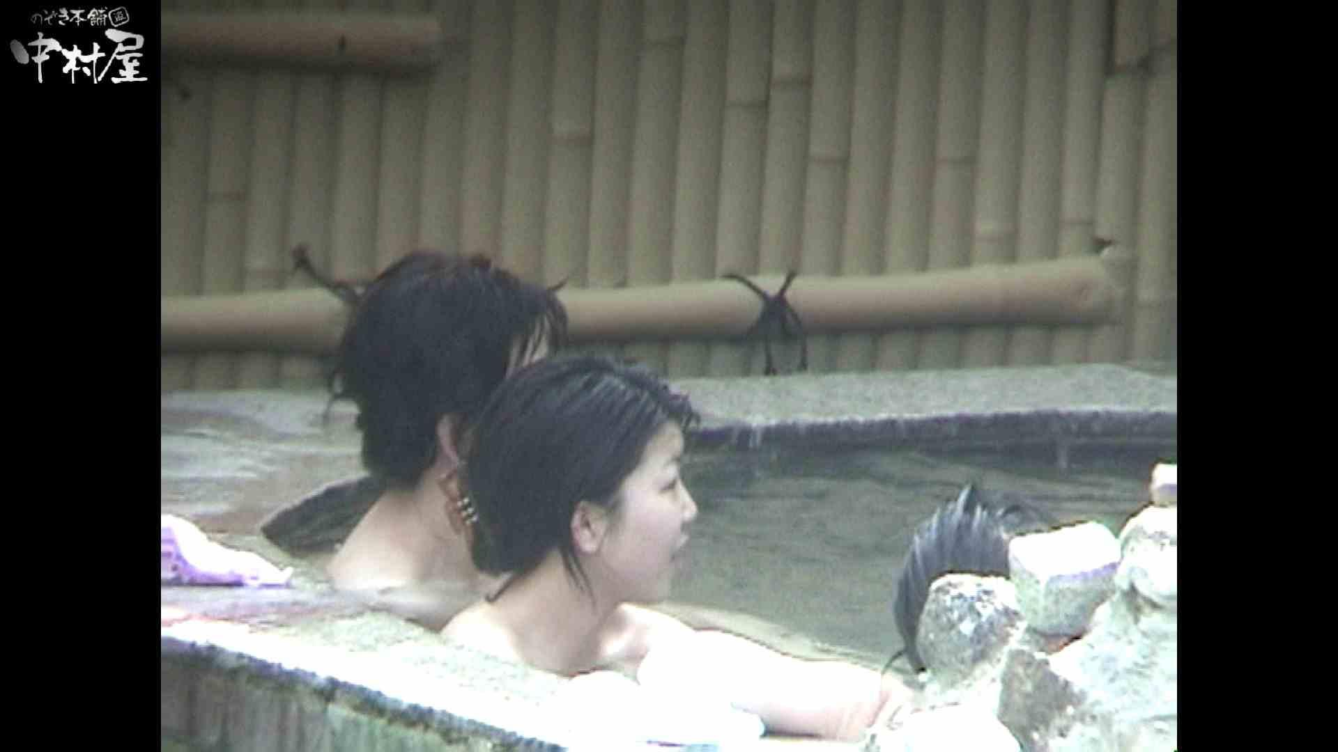 Aquaな露天風呂Vol.936 いやらしいOL オメコ動画キャプチャ 85連発 42