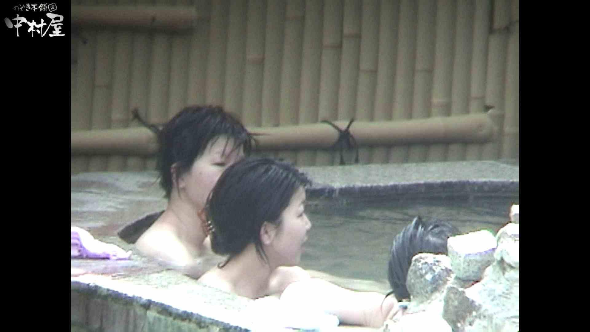 Aquaな露天風呂Vol.936 盗撮大放出 AV無料 85連発 43