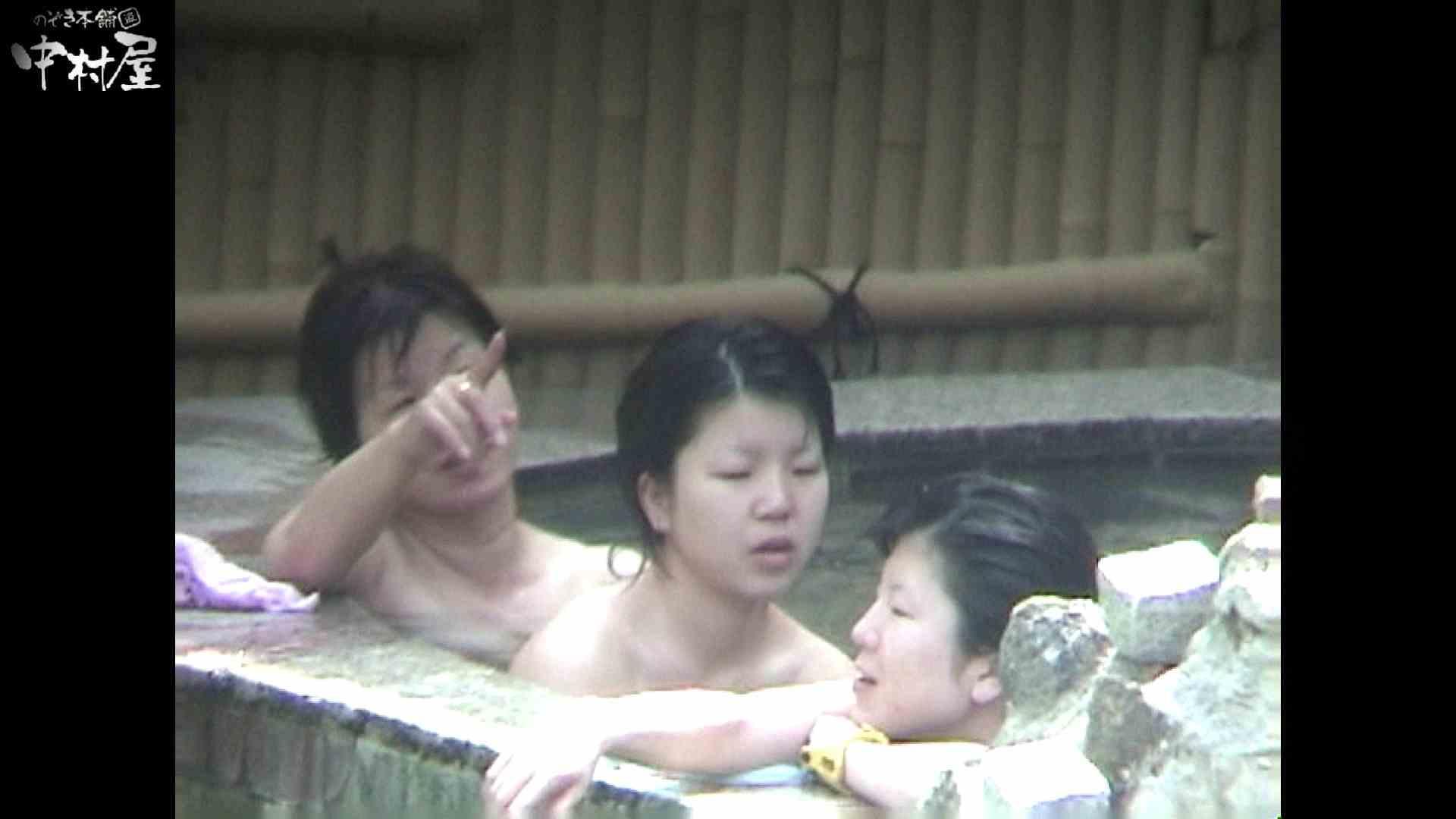 Aquaな露天風呂Vol.936 盗撮大放出 AV無料 85連発 47