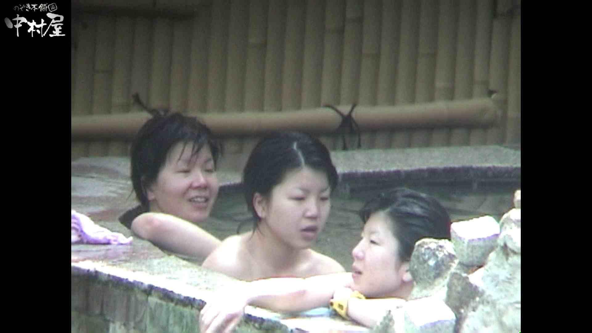 Aquaな露天風呂Vol.936 0  85連発 48