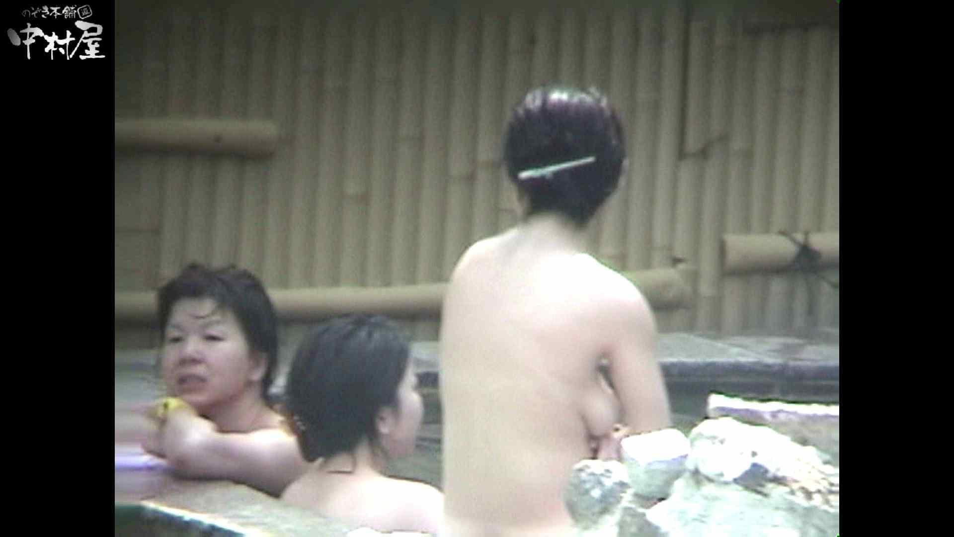 Aquaな露天風呂Vol.936 いやらしいOL オメコ動画キャプチャ 85連発 58