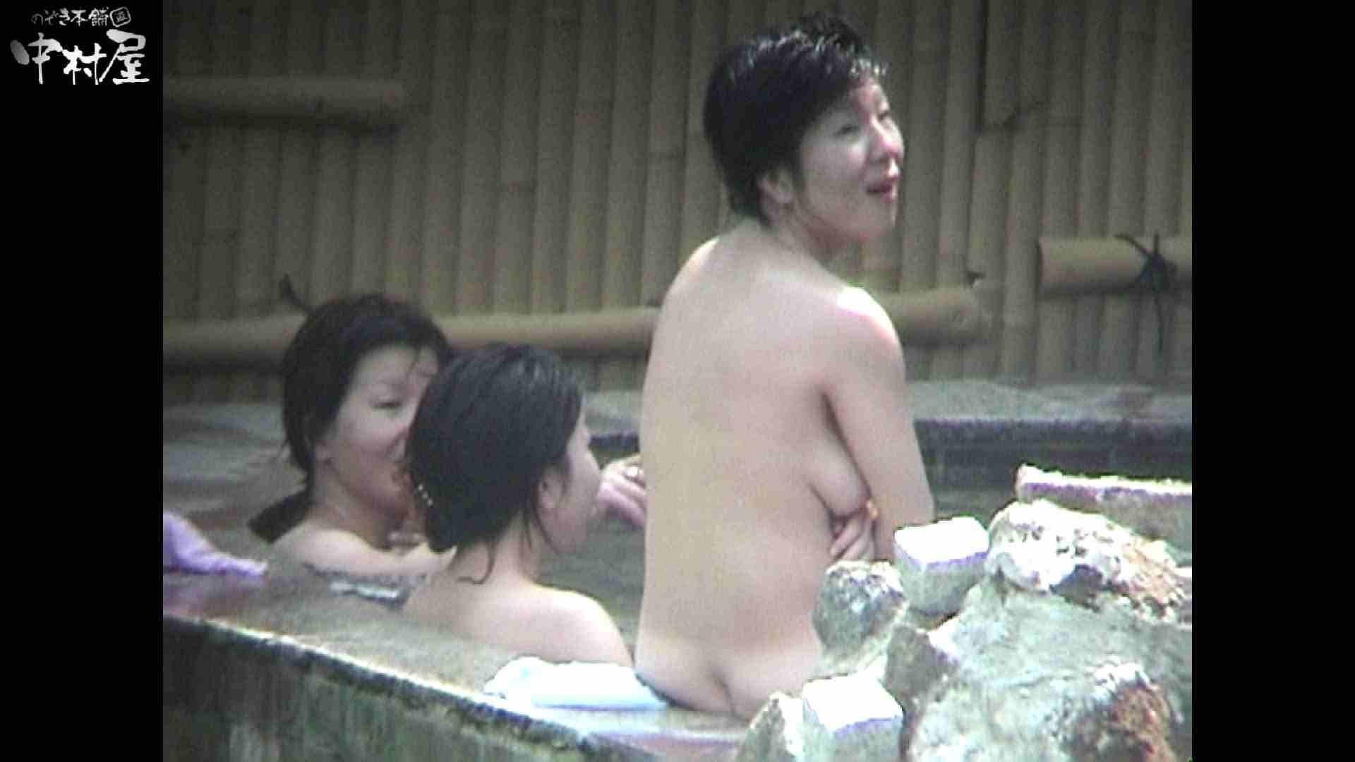 Aquaな露天風呂Vol.936 盗撮大放出 AV無料 85連発 63