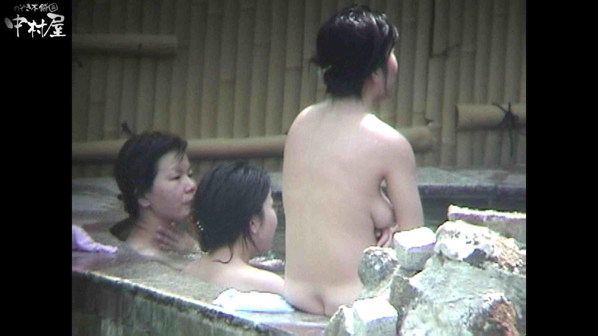 Aquaな露天風呂Vol.936 0 | 露天  85連発 65