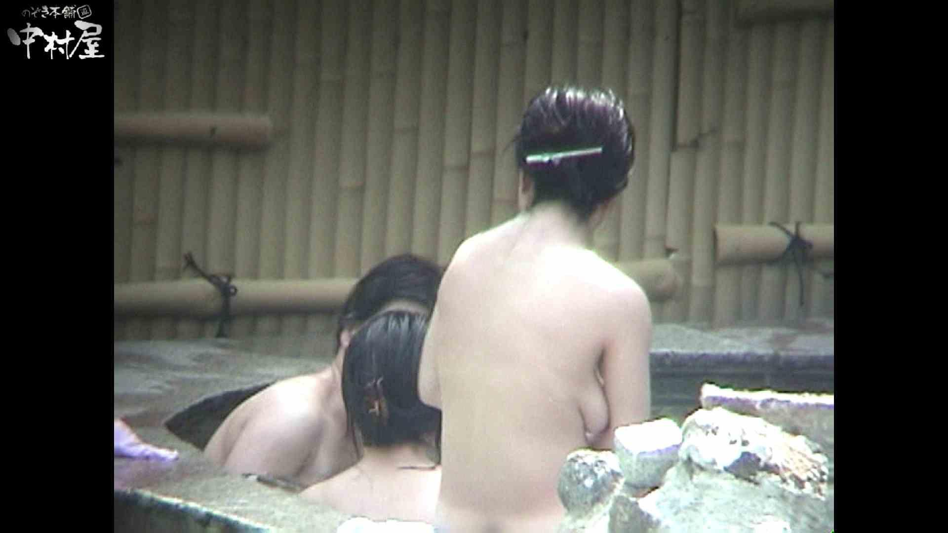 Aquaな露天風呂Vol.936 盗撮大放出 AV無料 85連発 75