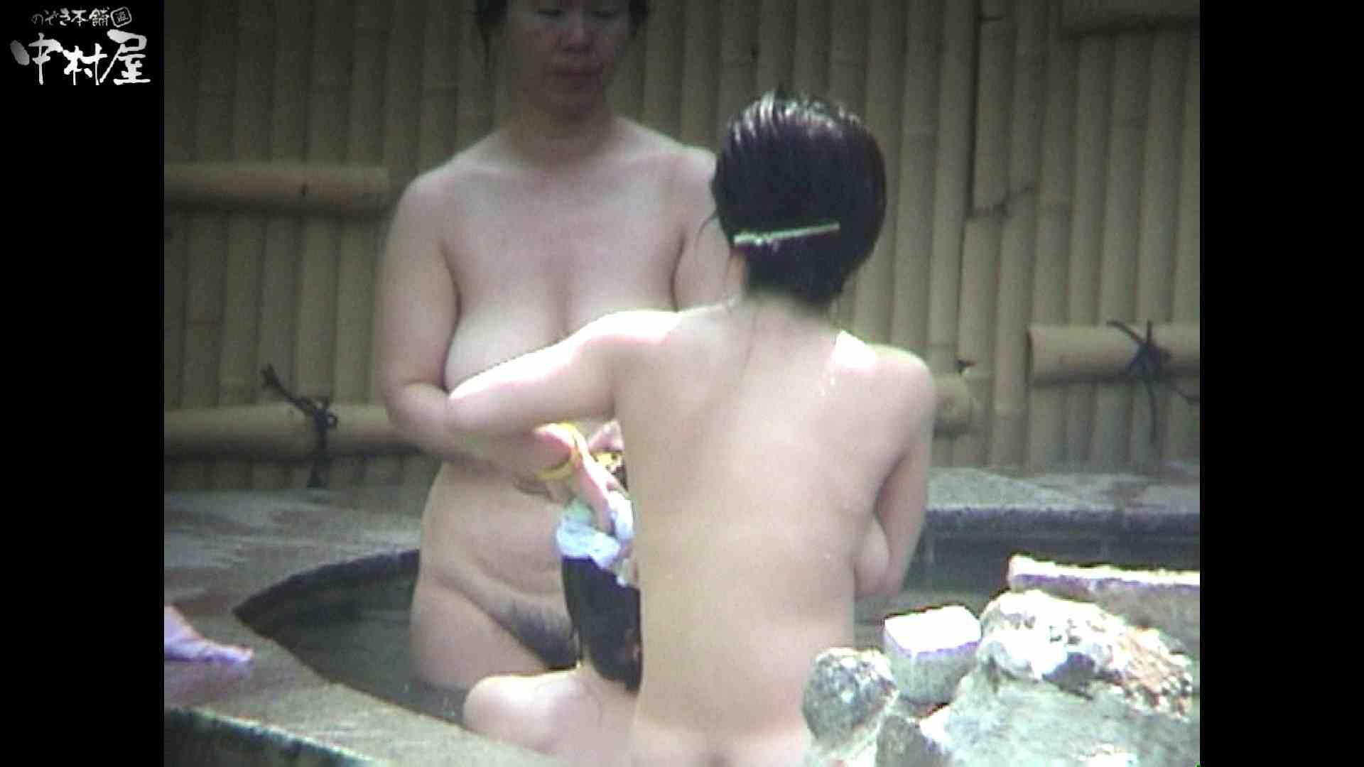 Aquaな露天風呂Vol.936 0 | 露天  85連発 77