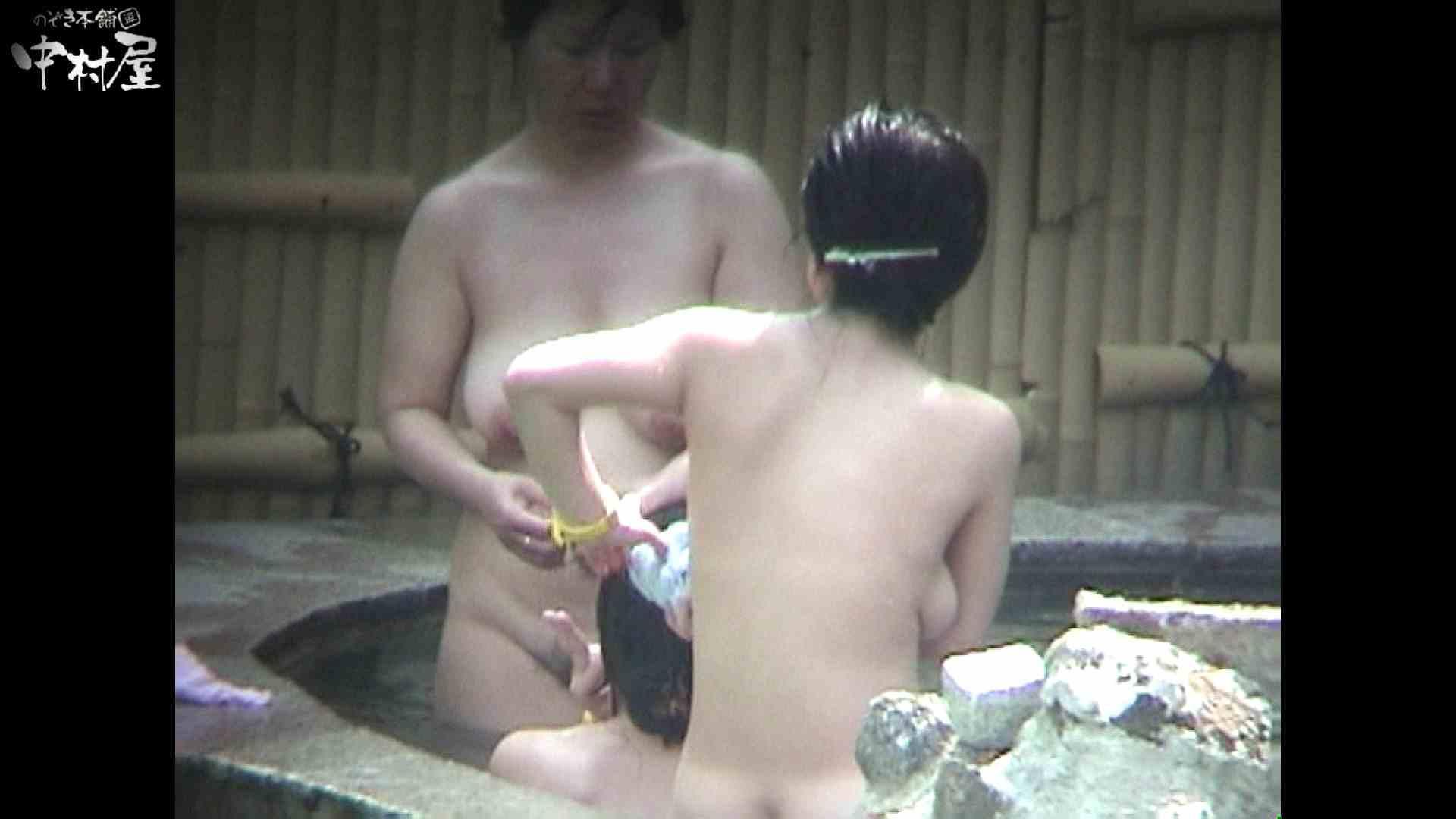 Aquaな露天風呂Vol.936 盗撮大放出 AV無料 85連発 79