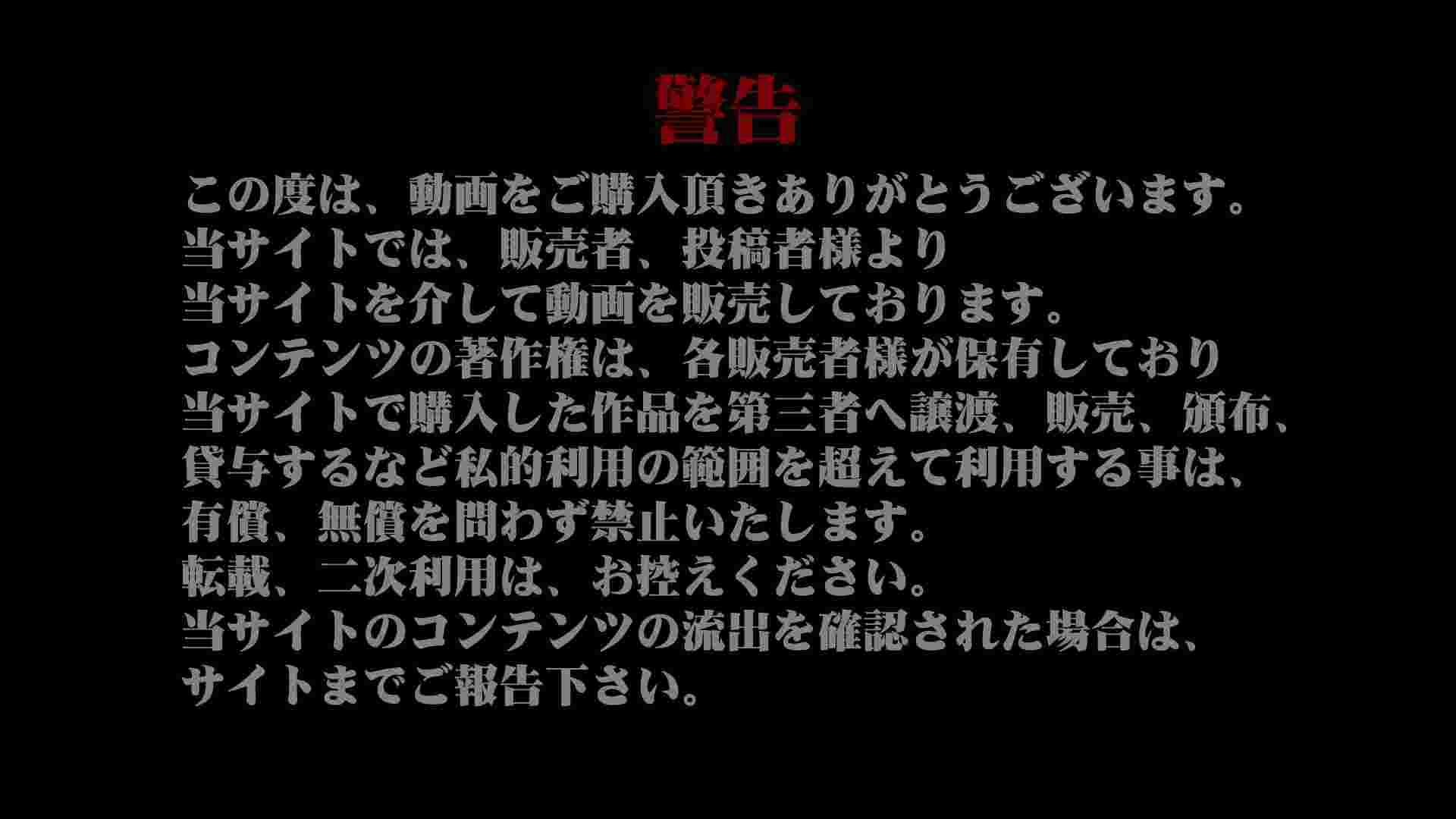 Aquaな露天風呂Vol.981 露天 | 盗撮大放出  25連発 1