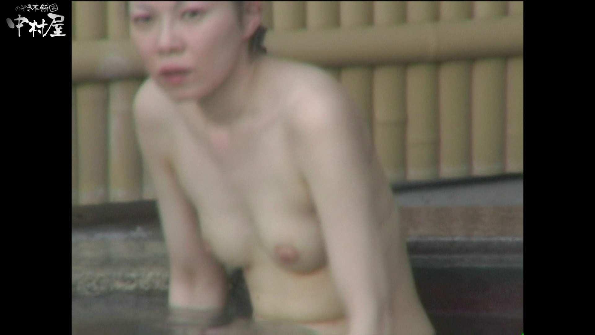 Aquaな露天風呂Vol.981 露天 | 盗撮大放出  25連発 13