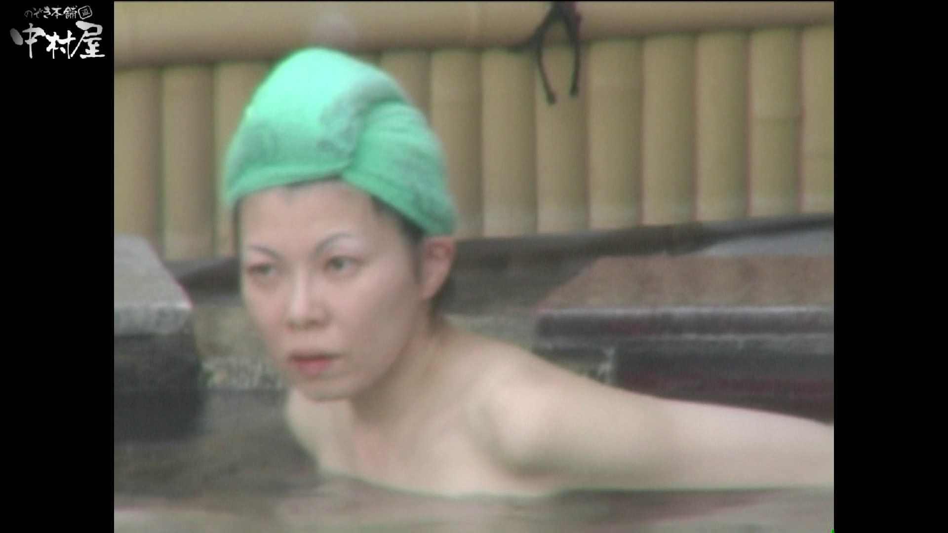 Aquaな露天風呂Vol.981 いやらしいOL えろ無修正画像 25連発 14