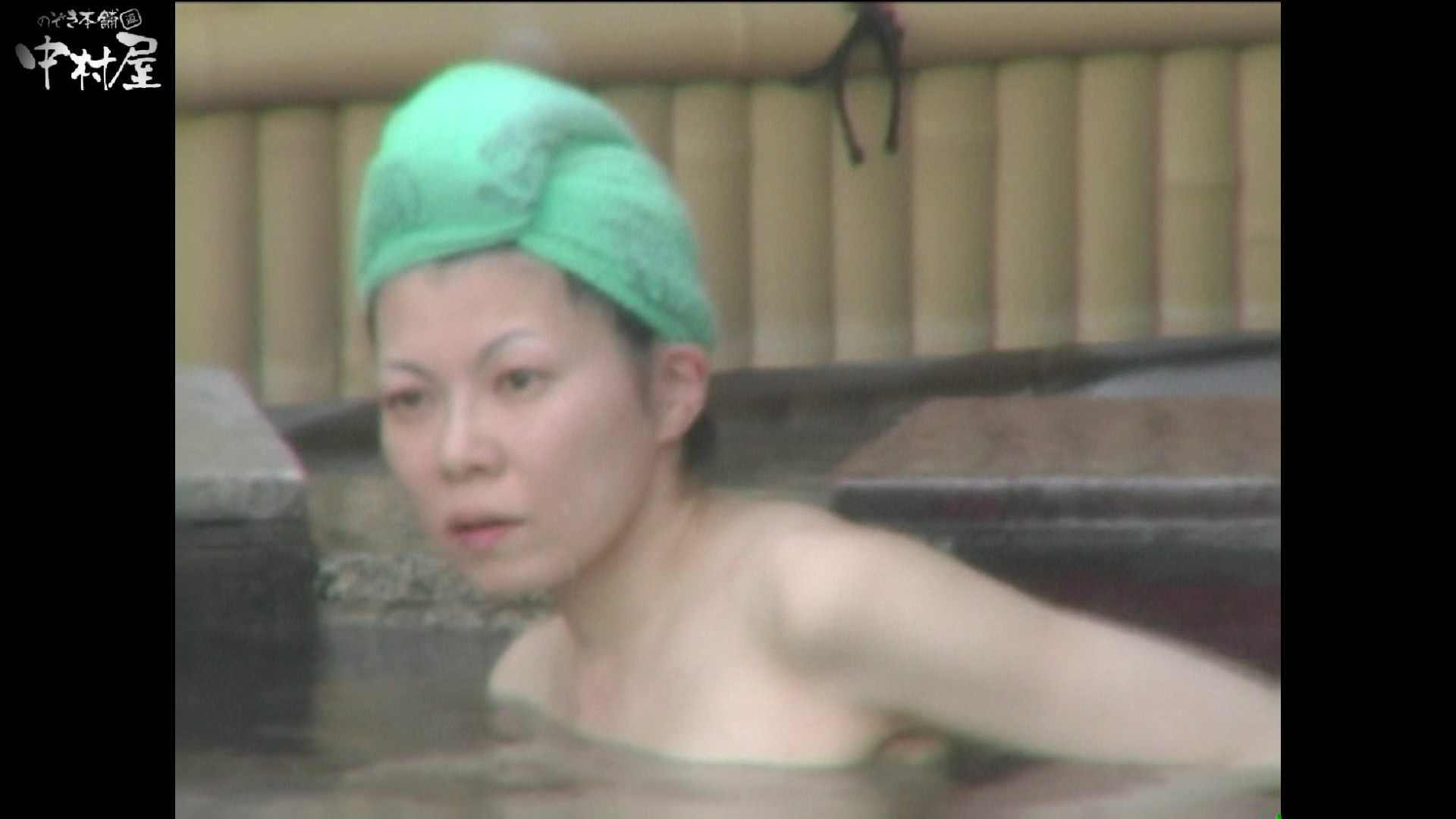 Aquaな露天風呂Vol.981 露天 | 盗撮大放出  25連発 16