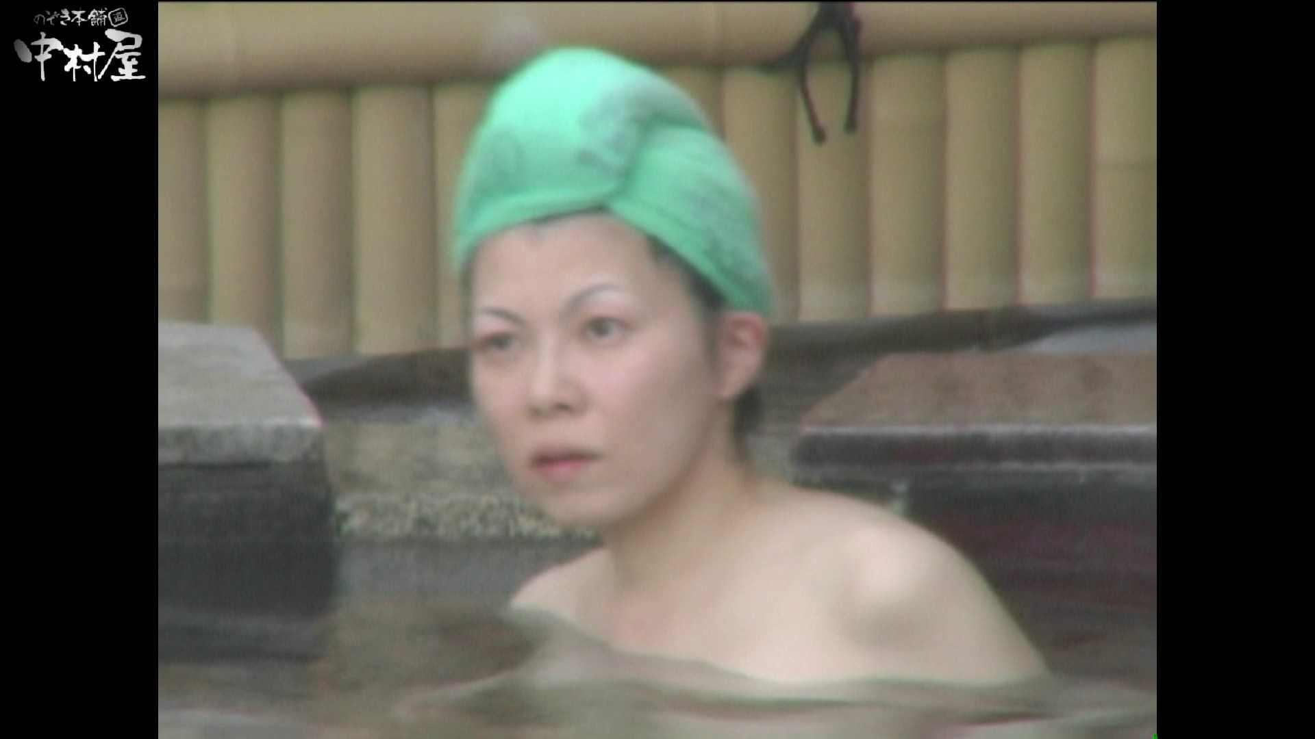 Aquaな露天風呂Vol.981 いやらしいOL えろ無修正画像 25連発 17