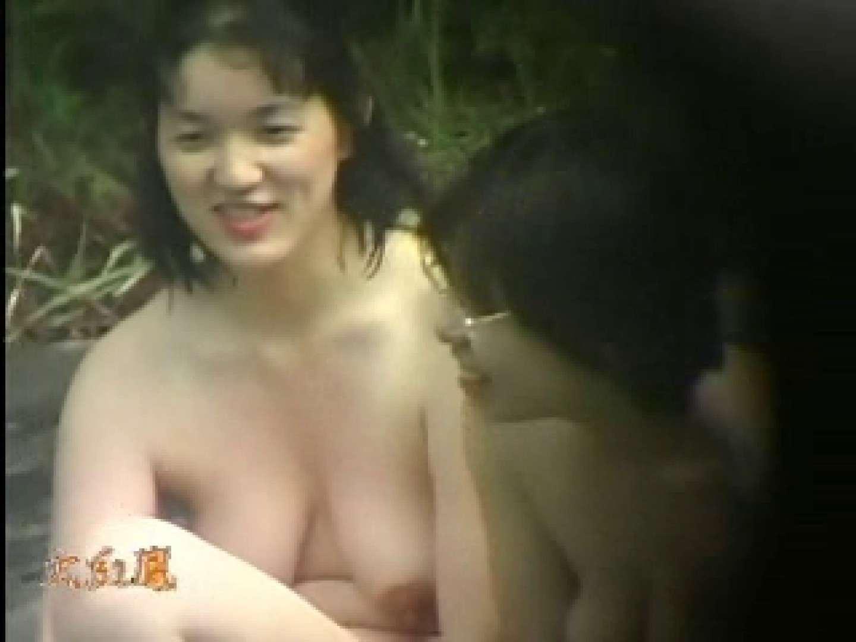 美容外科医が撮った女性器② 鬼畜 オマンコ無修正動画無料 95連発 34