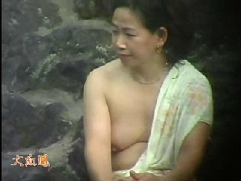 美容外科医が撮った女性器② マンコ オメコ動画キャプチャ 95連発 51