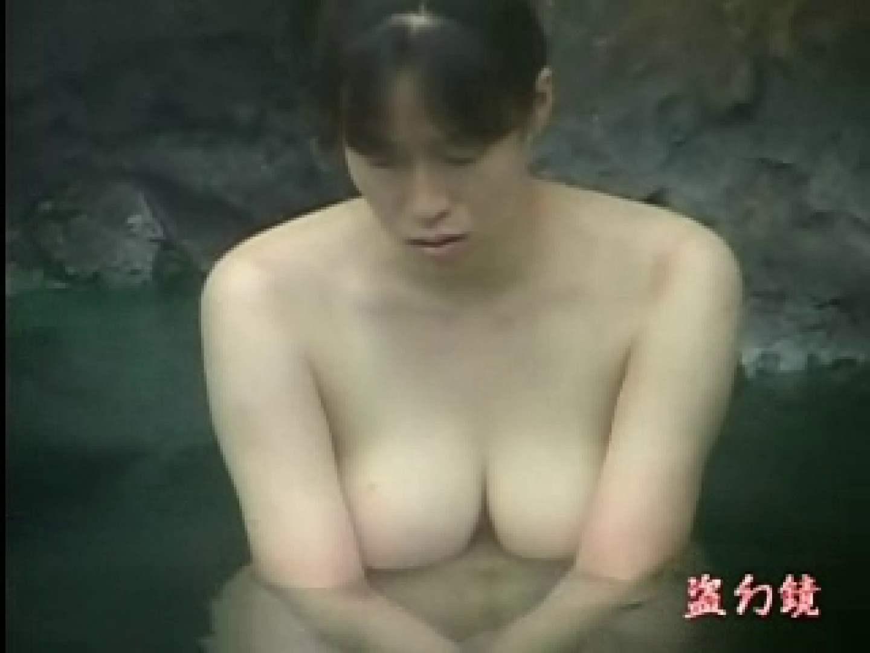 美容外科医が撮った女性器② バイブプレイ | 0  95連発 64