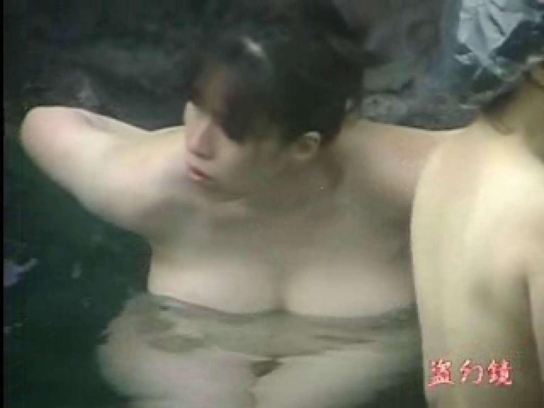 美容外科医が撮った女性器② イタズラ アダルト動画キャプチャ 95連発 66