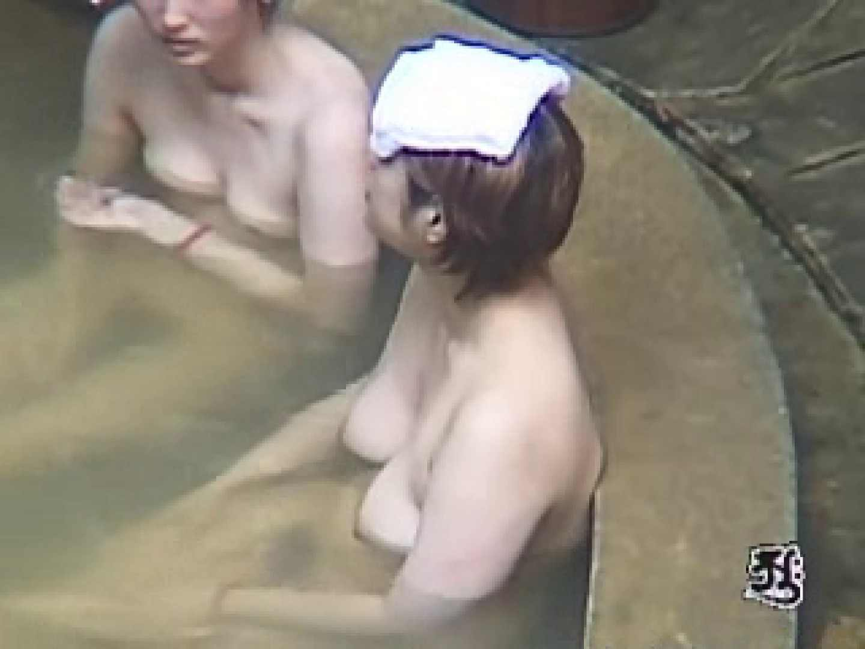 温泉望遠盗撮 美熟女編voi.8 いやらしい熟女 おまんこ動画流出 58連発 46