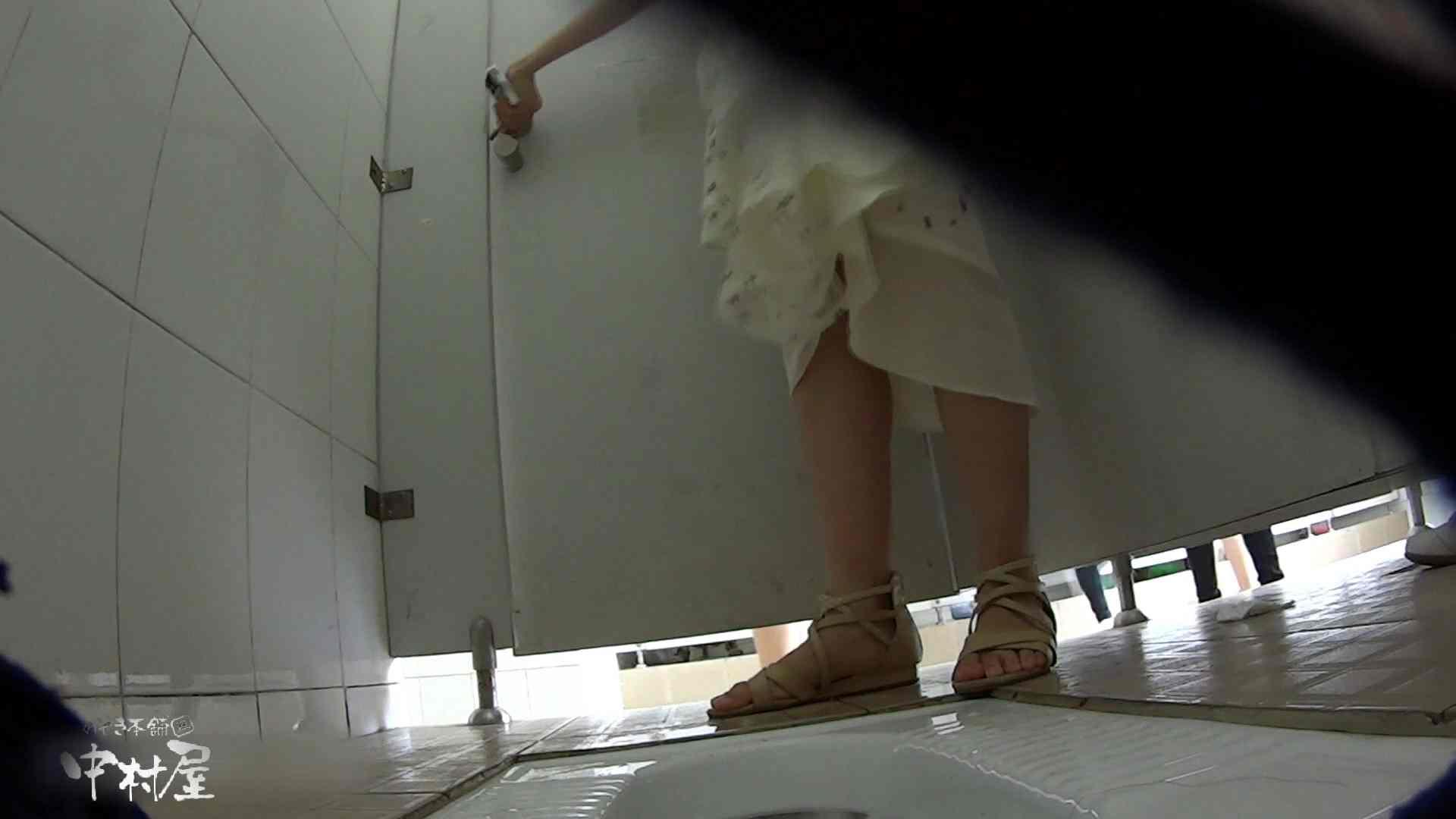 高画質フルハイビジョン眼鏡女子が多数出演!有名大学休憩時間の洗面所事情08 お姉さん おまんこ動画流出 89連発 39