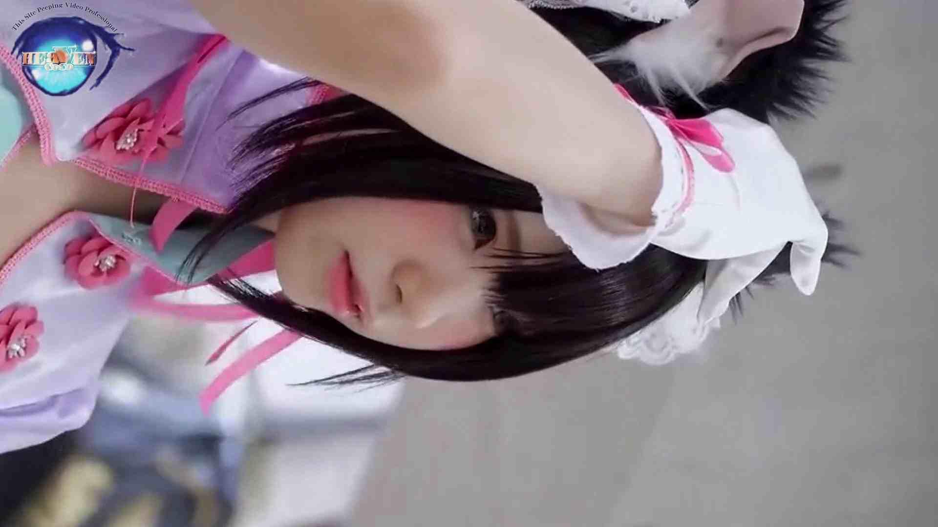 コスプレイヤー盗撮Vol.22 いやらしいOL ぱこり動画紹介 74連発 23