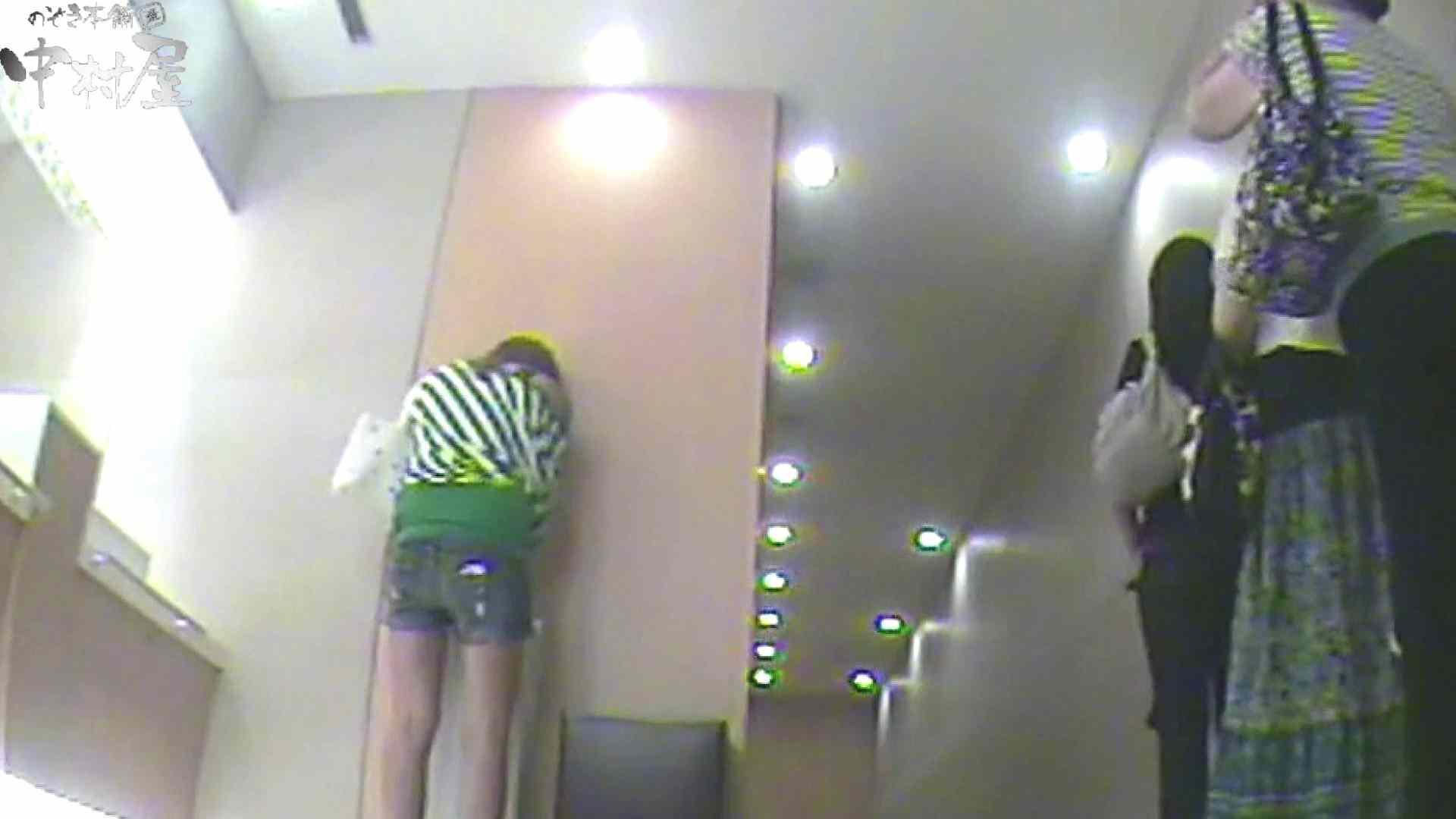 お漏らし寸前デパトイレ盗撮!Vol.08 トイレの中の女の子 SEX無修正画像 81連発 37