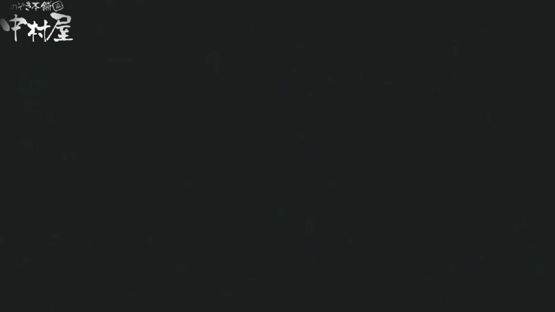 お漏らし寸前デパトイレ盗撮!Vol.08 お漏らし オマンコ動画キャプチャ 81連発 39