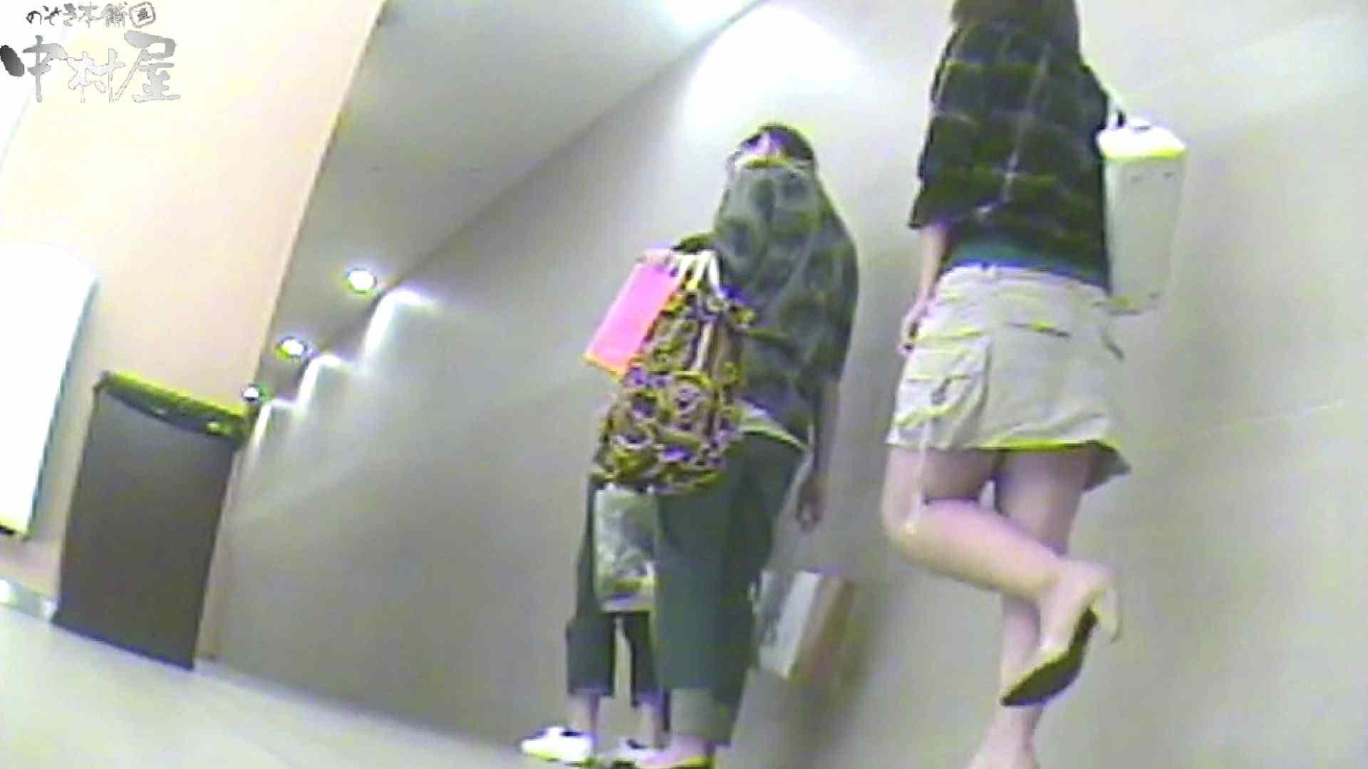 お漏らし寸前デパトイレ盗撮!Vol.08 トイレの中の女の子 SEX無修正画像 81連発 45