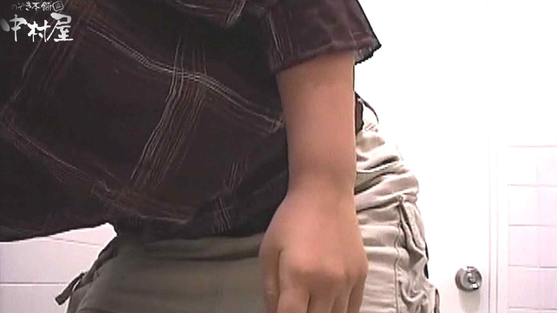 お漏らし寸前デパトイレ盗撮!Vol.08 トイレの中の女の子 SEX無修正画像 81連発 69