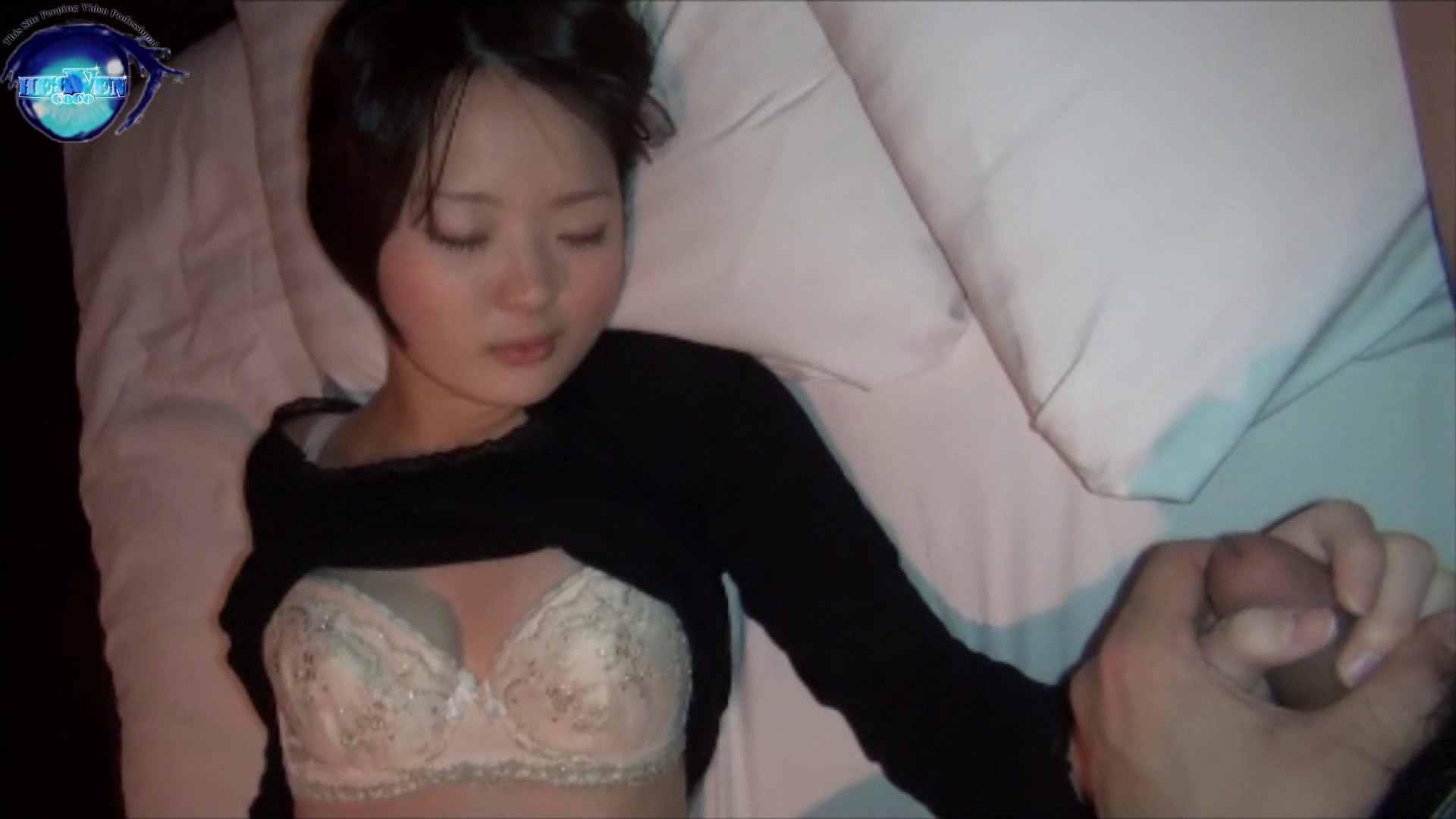 睡魔 シュウライ 第弐四話 前編 イタズラ  79連発 18