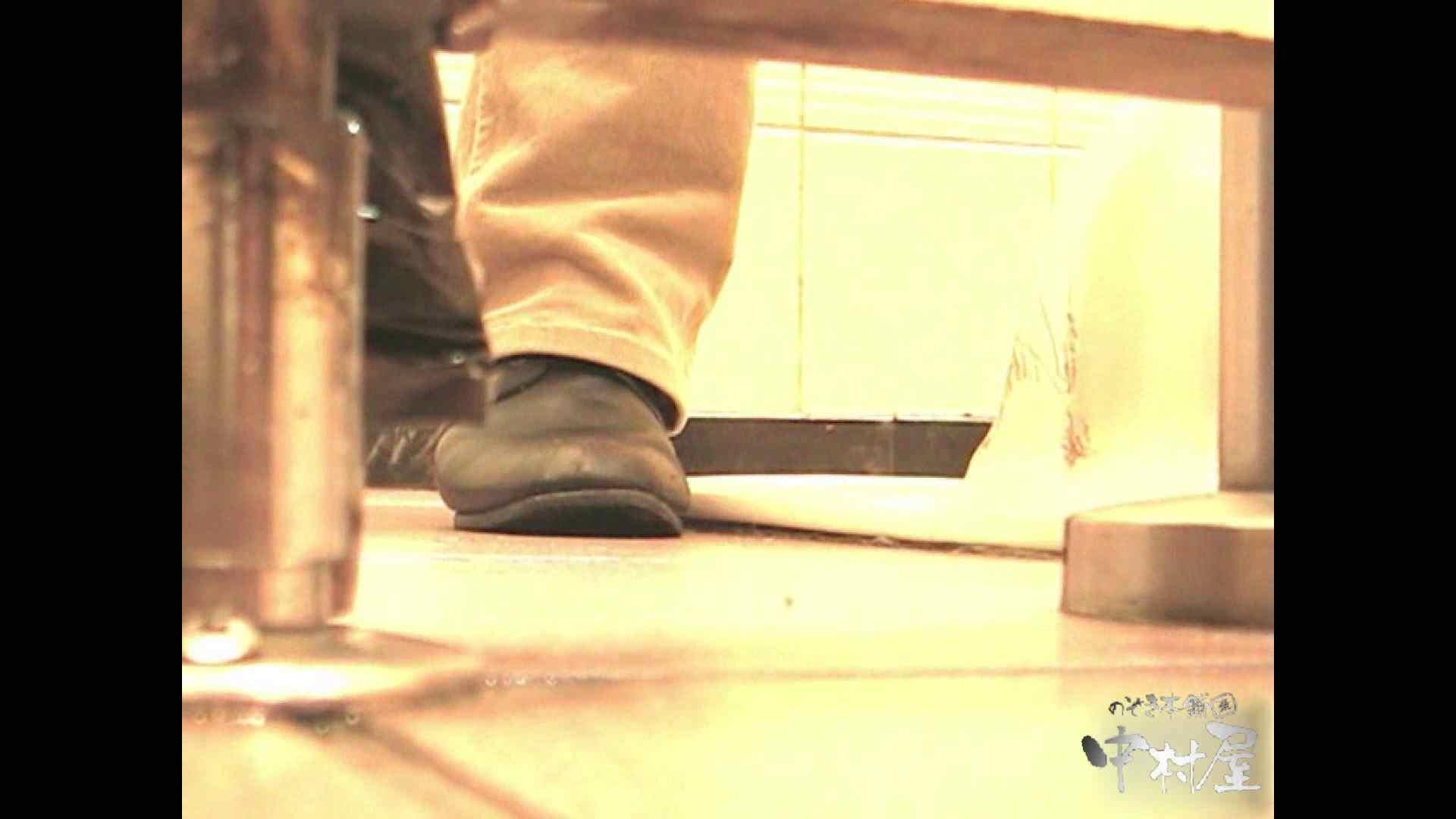 岩手県在住盗撮師盗撮記録vol.02 お姉さん達のオマンコ オマンコ無修正動画無料 53連発 25