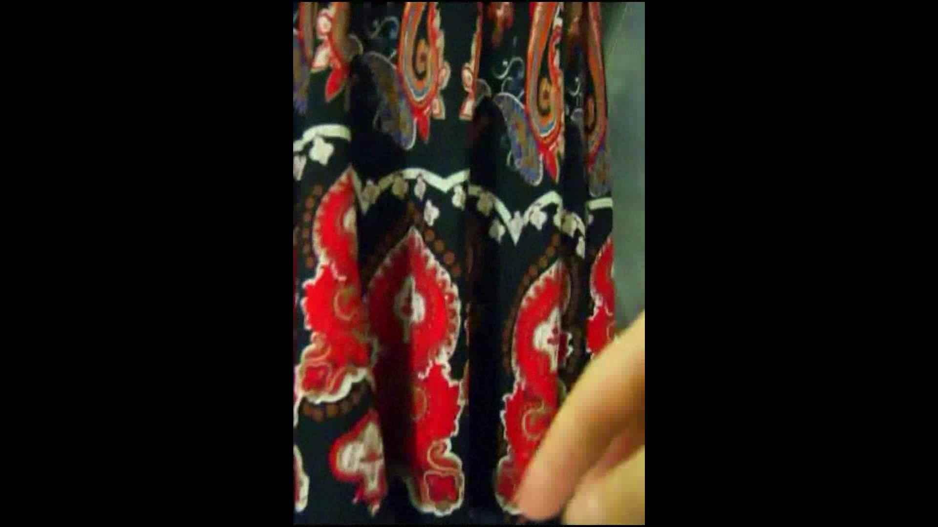 綺麗なモデルさんのスカート捲っちゃおう‼vol04 0  49連発 5