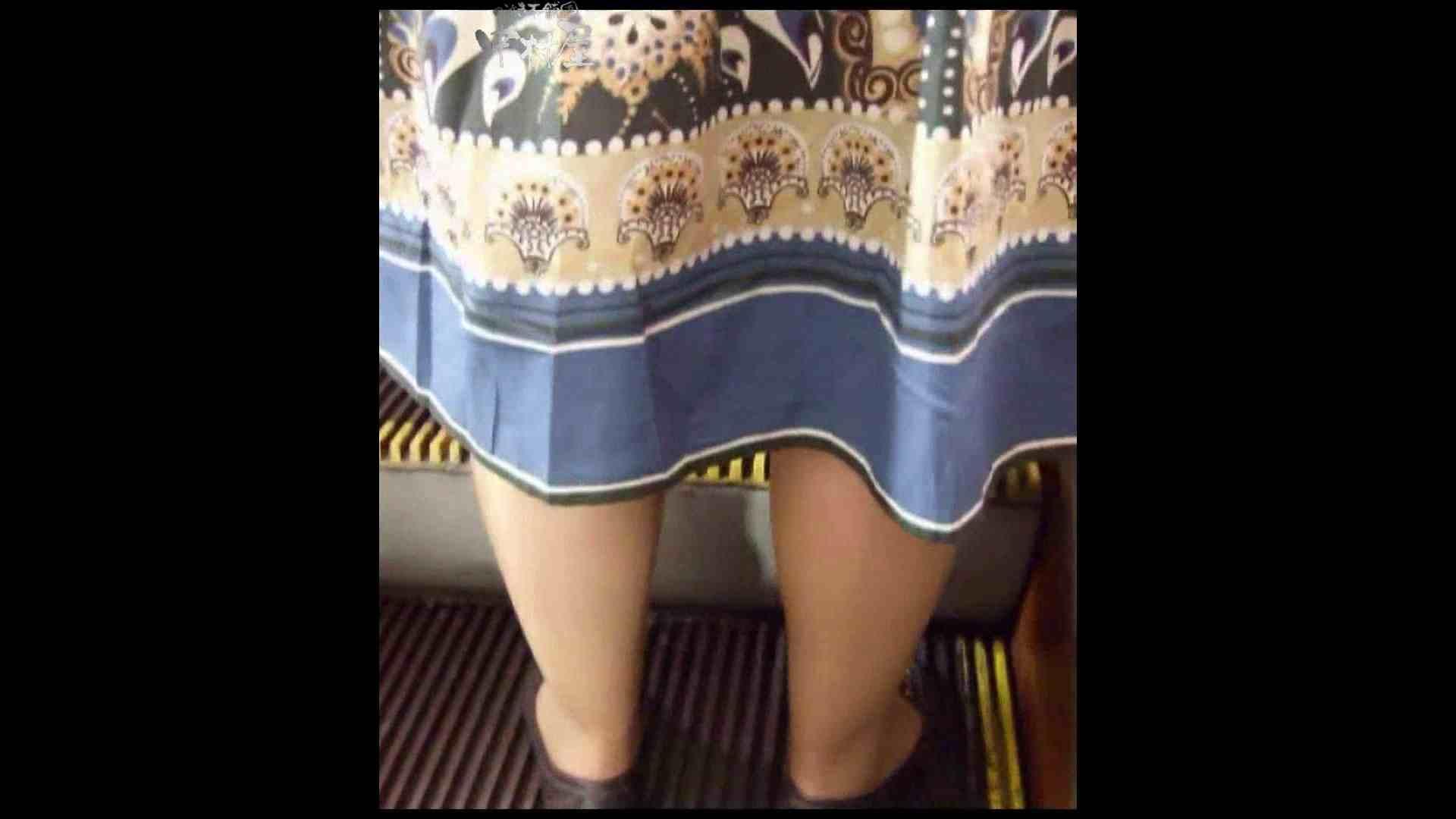 綺麗なモデルさんのスカート捲っちゃおう‼ vol13 そそるぜモデル 盗み撮り動画 16連発 7