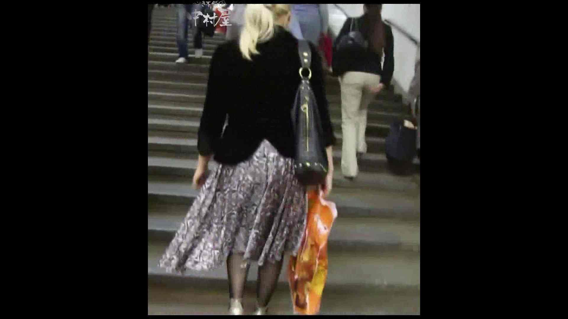 綺麗なモデルさんのスカート捲っちゃおう‼ vol13 お姉さん われめAV動画紹介 16連発 10