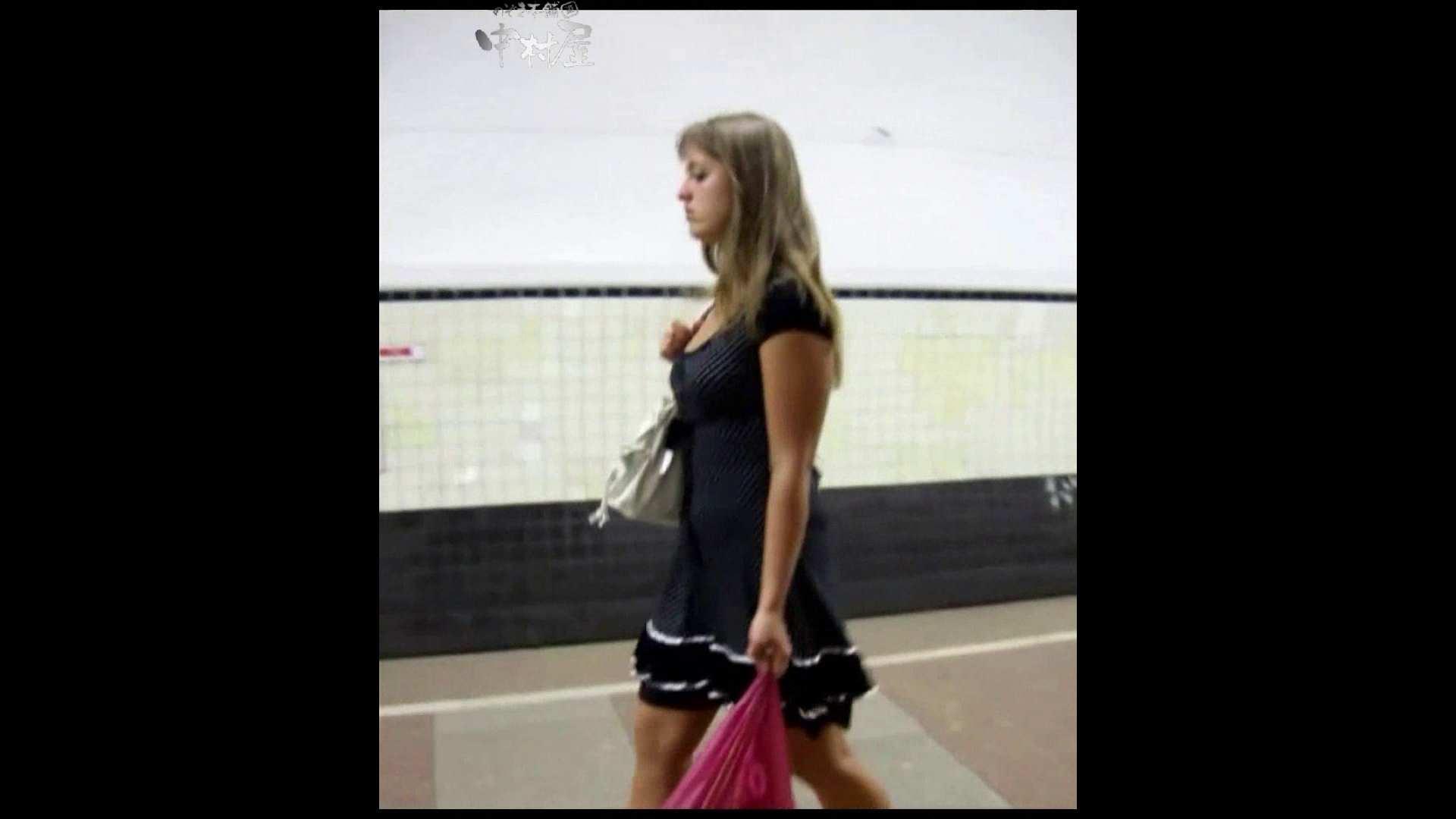 綺麗なモデルさんのスカート捲っちゃおう‼ vol13 お姉さん われめAV動画紹介 16連発 14