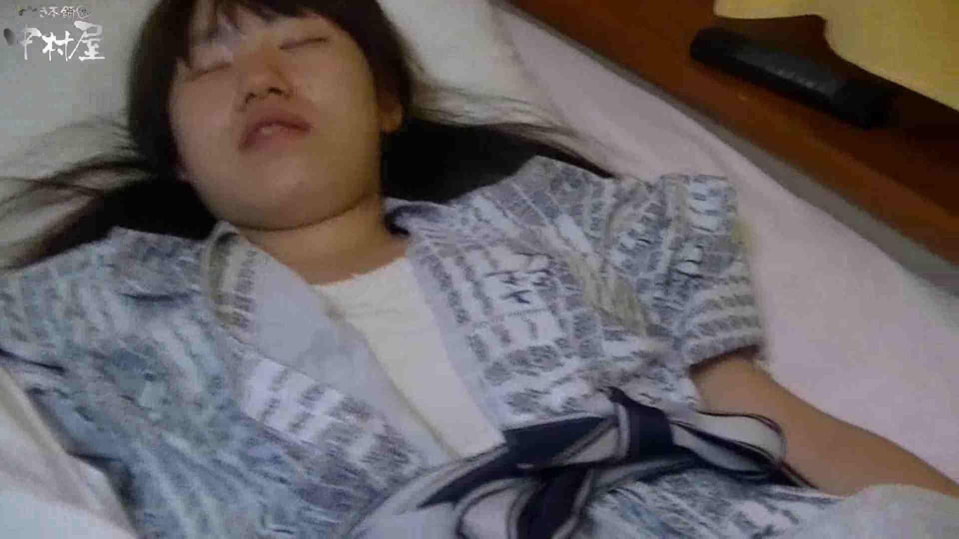 ネムリ姫 vol.48 いやらしいOL 盗み撮り動画 73連発 9