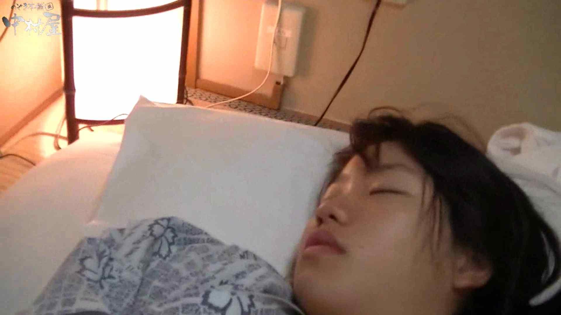 ネムリ姫 vol.48 0   下着の女性  73連発 29