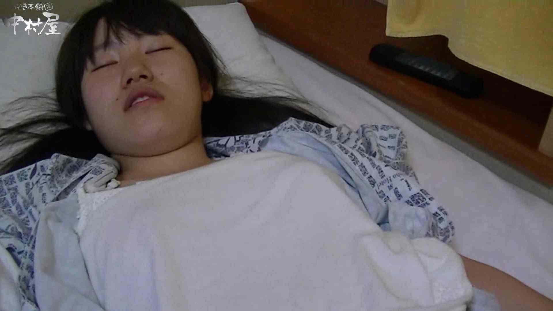 ネムリ姫 vol.48 0   下着の女性  73連発 50