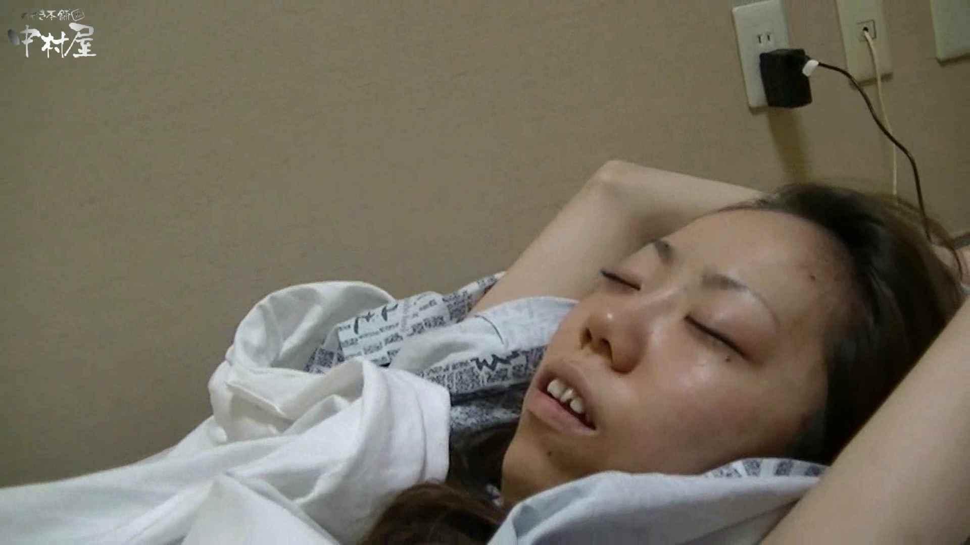 ネムリ姫 vol.58 其の一 レイプ SEX無修正画像 66連発 29
